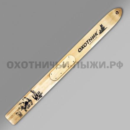 Лыжи деревопластиковые Маяк Охотник (165х15 см)